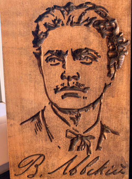 Пано Васил Левски